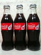 Coca Cola Bottle Full