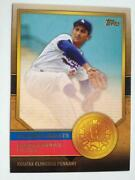 2012 Topps Golden Greats Sandy Koufax