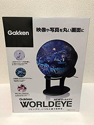 Gakken New World Eye Projector Globe from Japan F/S USED