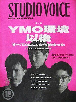 After YMO Age STUDIO VOICE Japan Magazine 12/1992 Ellen Von Unwerth