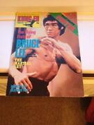 Kung Fu Monthly
