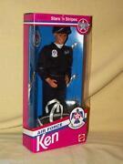 Ken Pilot