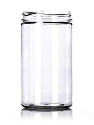 Powder Coating Storage Container Jar - 32 Ounce