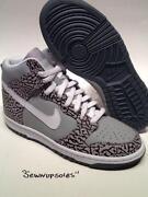 Nike Dunk High Supreme