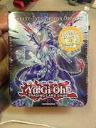Yugioh Tin Box