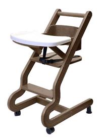 Baby highchair/ feeding chair Prestige