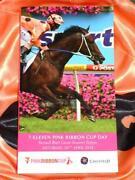 Horse Racing Memorabilia Black Caviar