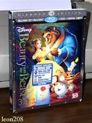 Beauty and The Beast 5 Disc