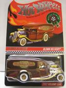 Hot Wheels Holiday Blown Delivery