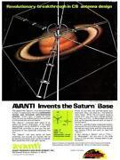 Avanti Antenna