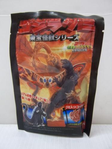 Godzilla Candy Toy Ebay