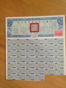 Chinese Government Bonds