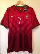 Ronaldo Portugal Jersey