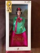 Korean Barbie