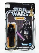 1977 Kenner Star Wars