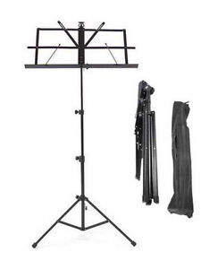 Metal-Adjustable-Sheet-Music-Stand-Holder-Folding-Foldable-WITH-CARRY-CASE-BAG