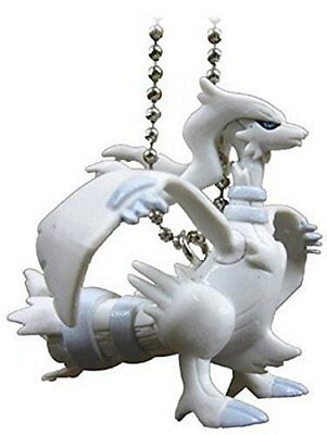 "Pokemon Black & White Key Chain - 2"" Reshiram Figure"