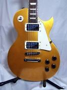 Epiphone Les Paul Gold Top