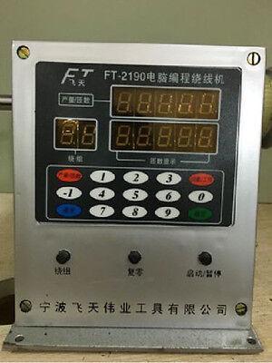 Programmablecomputer Controlled Winding Machinetransformer0.03-0.38mm