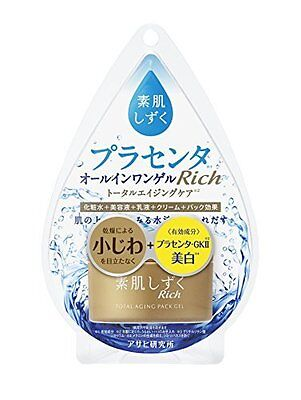 Japan Health and Personal - Skin drops rich total aging pack gel 100g *AF27*