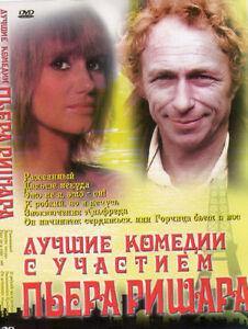 Pierre Richard -Collection (DVD NTSC)  6 BEST  MOVIES