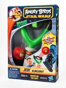 Angry Birds Slingshot