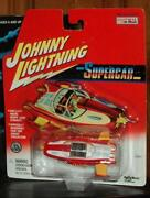Johnny Lightning Supercar
