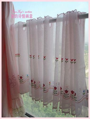 Sheer Cafe Curtains Ebay