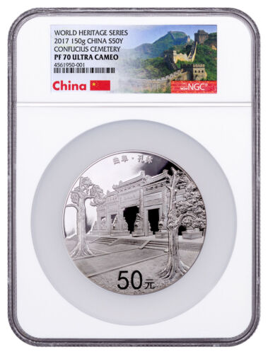 2017 China World Heritage Confucius Cemetery 150 g Silver Y50 NGC PF70 SKU48571