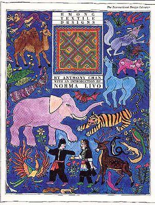 Hmong Textile Designs (International Design Librar Hmong Textile Design