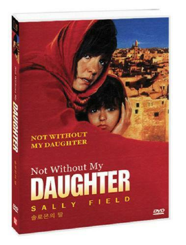 Not Without My Daughter DVD  11e778cf822d2