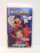 Digimon VHS