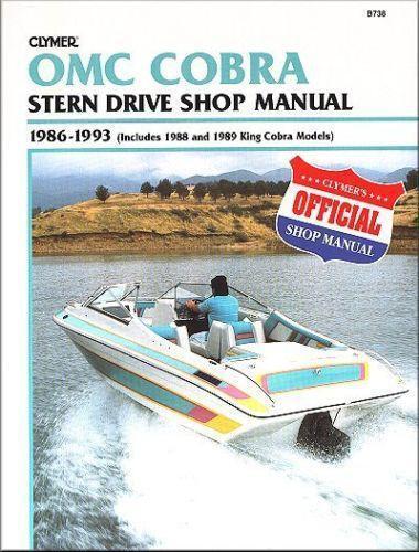 Omc cobra 2 3 Service Manual