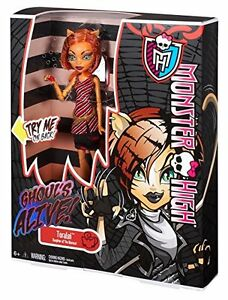 Brand New Monster High Loralei Doll (BNIB)