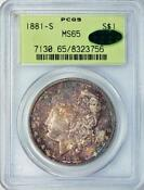 1881 Morgan Silver Dollar MS 65