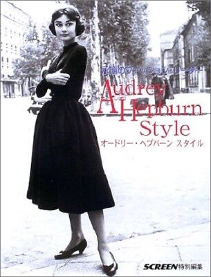 Audrey Hepburn Fashion style book 2003 SCREEN Special Japan