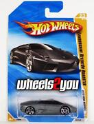 Hot Wheels Lamborghini Reventon