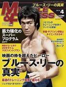 Bruce Lee Japan
