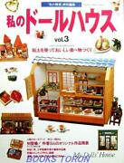 Japanese Dollhouse