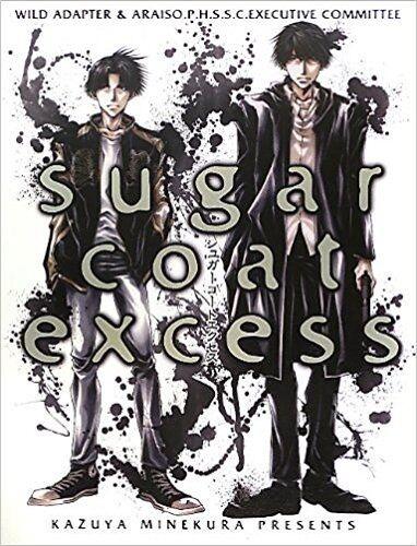 JAPAN Kazuya Minekura Art Book: sugar coat excess (WILD ADAPTER & ARAISO) See or