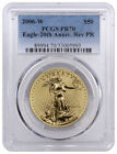 American Eagle Proof 1 oz PCGS Gold Bullion Coins
