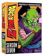 Dragonball Z Box Set
