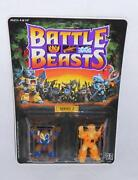 Battle Beasts Lot