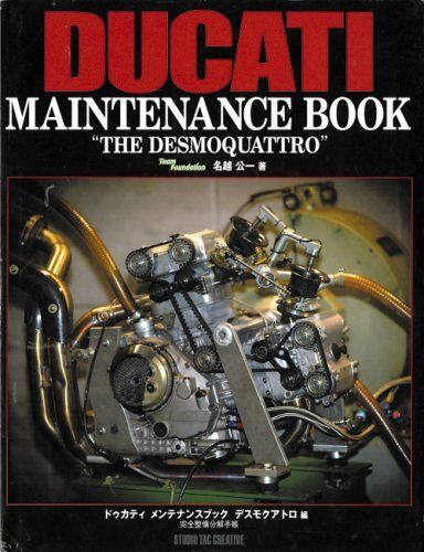 Used Ducati Maintenance Book Japanese Guide Book from Japan