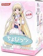 Chobits Figure