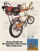 Sears Screamer