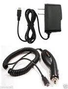 HTC Rhyme Car Charger