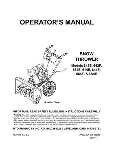 yard machine 8hp 26 snowblower manual