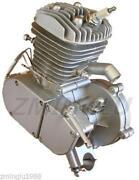 80cc Engine