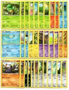 Pokemon Cards Emerging Powers